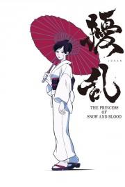 Joran: The Princess of Snow and Blood