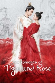 The Romance of Tiger and Rose