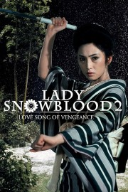 Lady Snowblood 2: Love Song of Vengeance