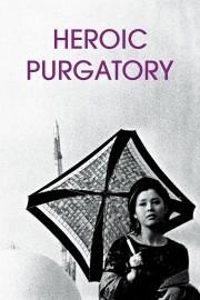 Heroic Purgatory